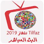 Tilfaz Arabi 2019 بث مباشر 1.0.0