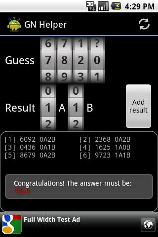 Скриншот Guess Number Helper