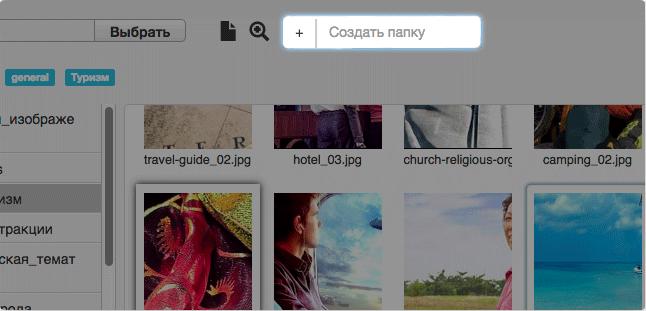 http://prob2b.biz/themes/prob2b/public/site/img/instructions/image_edit4.png