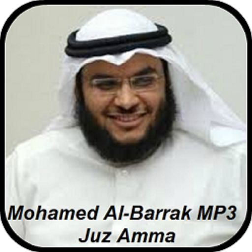 ali al barrak mp3
