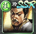 ラウ・カーロン(SSR)