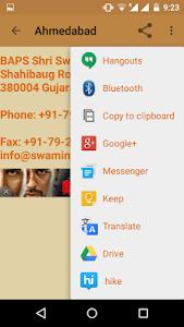 BAPS screenshot 5