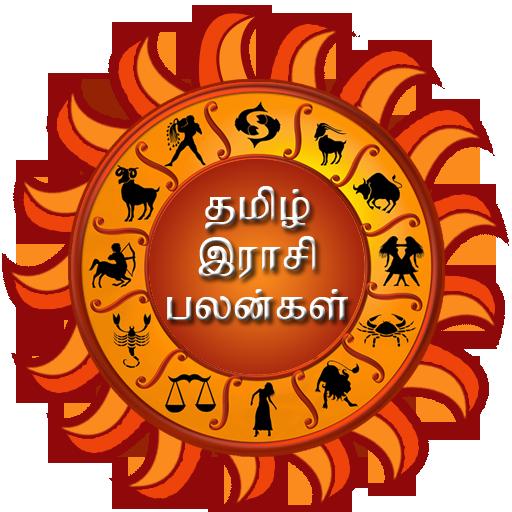 Tamil Rasi Palan Rasi Palangal On Google Play Reviews Stats