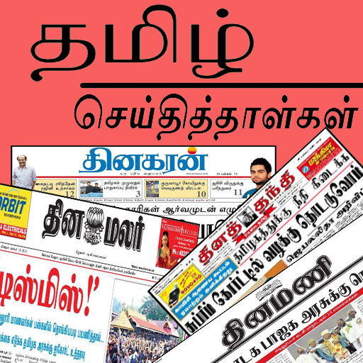 Tamil Newspapers - Apps on Google Play