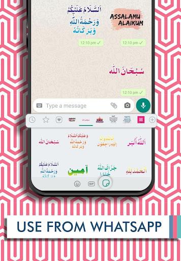 Islamic Stickers 2020 - WAStickerApps 2.1.9.4 screenshots 3