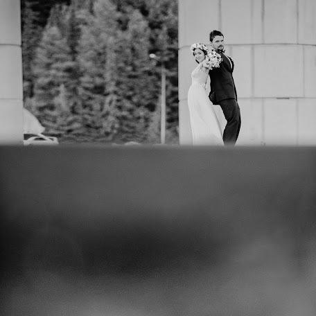 Wedding photographer Nikolay Bochkarev (katausimausi). Photo of 15.11.2016