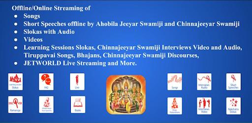 Acharya - Apps on Google Play