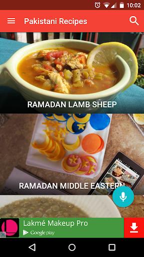 巴基斯坦食谱