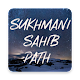 Sukhmani Sahib Path for PC-Windows 7,8,10 and Mac