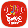 Sinhala Notations and chords icon