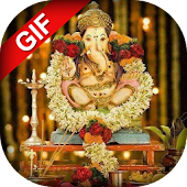 Ganesh Chaturthi GIF 2017 - Ganesh GIF Collection