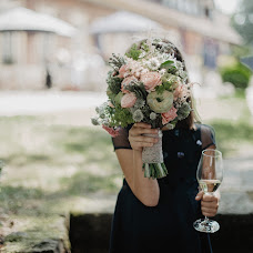 Wedding photographer Anna Dovgopolaya (CARJstudio). Photo of 17.07.2019