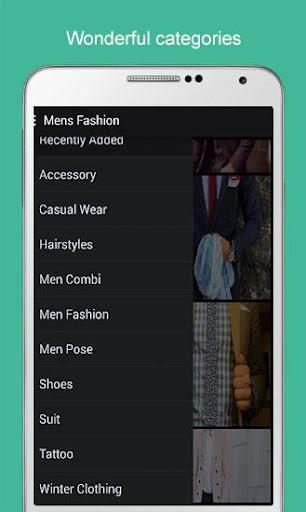 时尚男装2016年