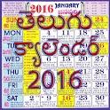 Telugu Calender 2016 icon