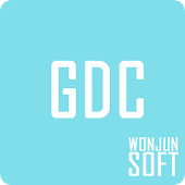GDC-Google Developer Console