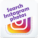 Download Search instagram photos for PC - Free Tools App for PC