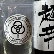 Chokara Sake 5oz