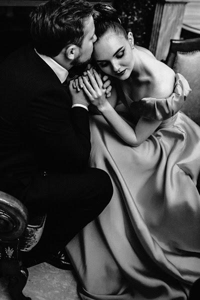 Wedding photographer Vasiliy Tikhomirov (BoraBora). Photo of 16.07.2017