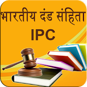 IPC 1860 in Hindi