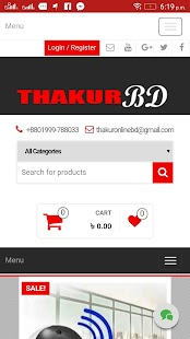Thakur BD - náhled