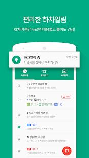 T map 대중교통 - KT,LG,SKT(버스,지하철) - náhled