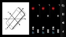 ドライブレコーダーのおすすめ画像3