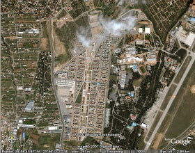 Photo: The Athens Olympic Village 2