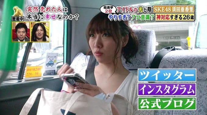 (TV-Variety)(720p) 須田亜香里 Part – 人生が変わる1分間の深イイ話し 180730