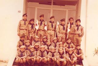 Photo: Έτος 1972 Στην κοινότητα