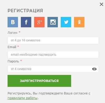 Qcomment.ru регистрация.
