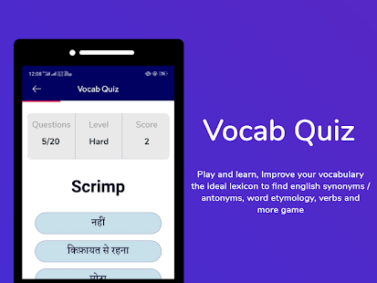 Hindi Dictionary & Translator Word Builder Quiz for PC