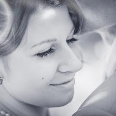Wedding photographer Alena Boyko (Yate). Photo of 07.02.2014