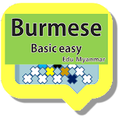 Burmese / Myanamr Basic easy