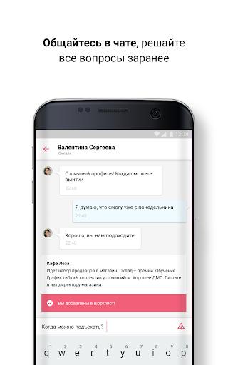 Iconjob – найти работу за 24 часа app (apk) free download for Android/PC/Windows screenshot