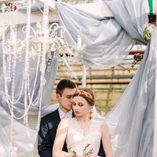 Свадебный фотограф Дарья Малевич (malevich). Фотография от 30.05.2018