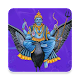 Shree Shani Chalisa Download for PC Windows 10/8/7