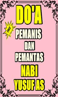 Doa Pemanis Dan Pemantas Nabi Yusuf for PC-Windows 7,8,10 and Mac apk screenshot 1