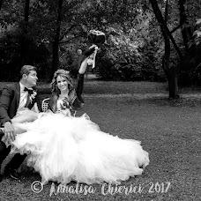 Wedding photographer Annalisa Chierici (annalisachierici). Photo of 18.09.2017