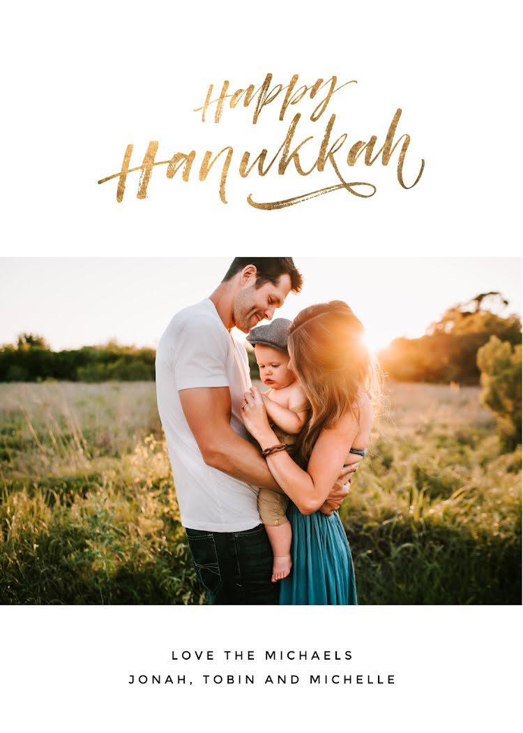 Greetings from the Michaels - Hanukkah Template