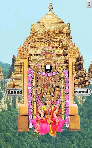 4d Tirupati Balaji Sri Venkateswara Live Wallpaper Apk Download