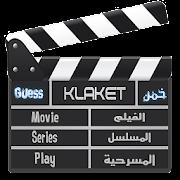 Klaket - Guess the Movie