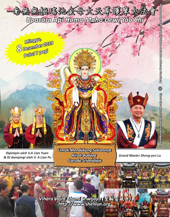 Maha Dewi Yao Chi