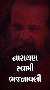 Download Narayan Swami Bhajanavali For PC Windows and Mac apk screenshot 5