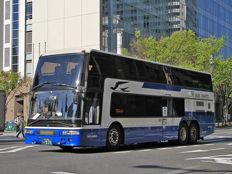 JRバス関東「中央道昼特急6号」 ・971