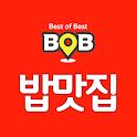 밥맛집 BOB TOUR icon