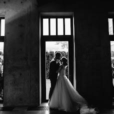 Wedding photographer Evgeniya Rossinskaya (EvgeniyaRoss). Photo of 12.01.2018