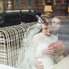 Wedding photographer Aleksandr Volkov (volkovphoto). Photo of 21.06.2017