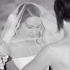 Wedding photographer Aline Perez (alineperez). Photo of 16.04.2015