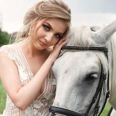 Wedding photographer Darya Doylidova (dariafotki). Photo of 29.09.2018