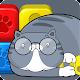 캣트리스 : 고양이퍼즐 (game)